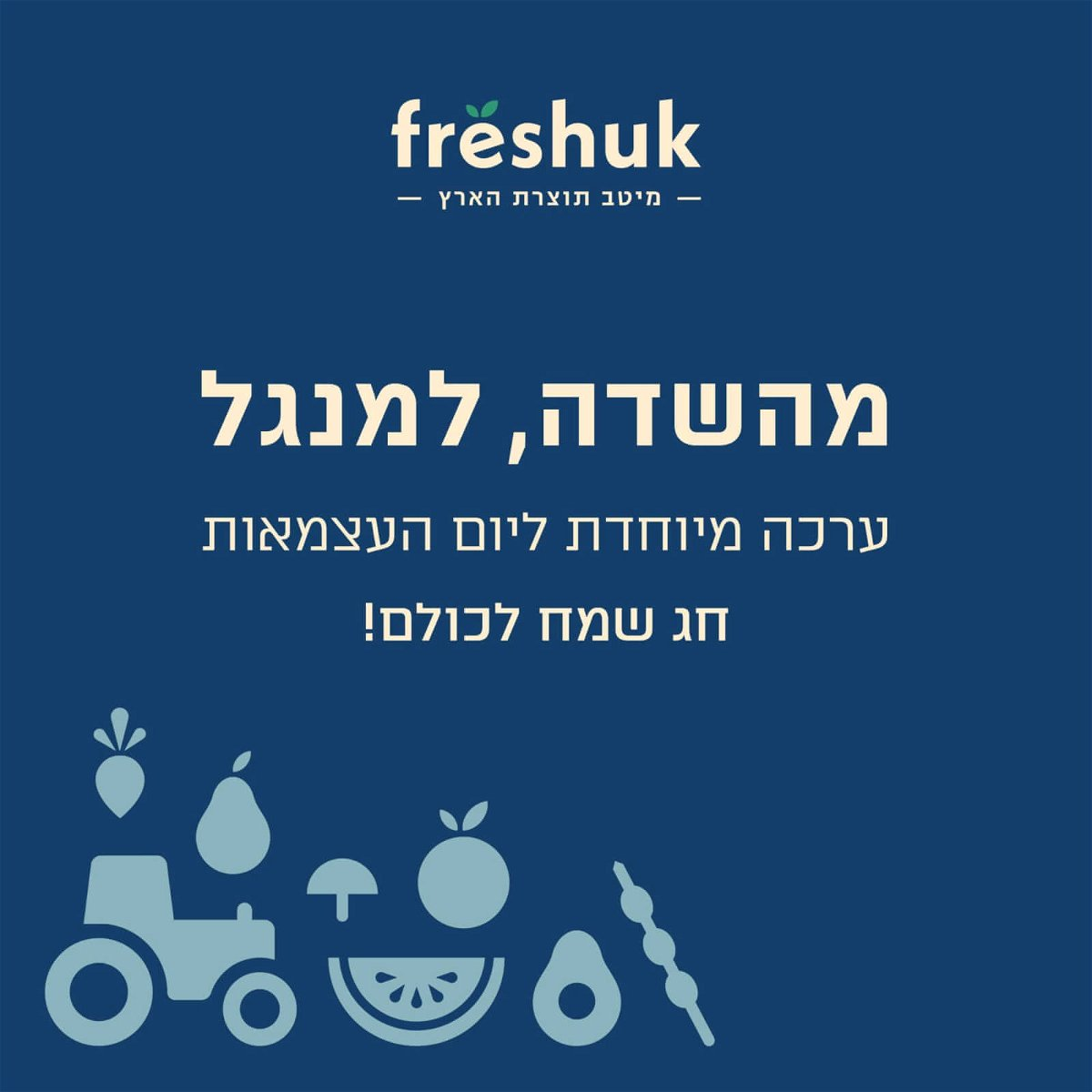 freshuk post independence day